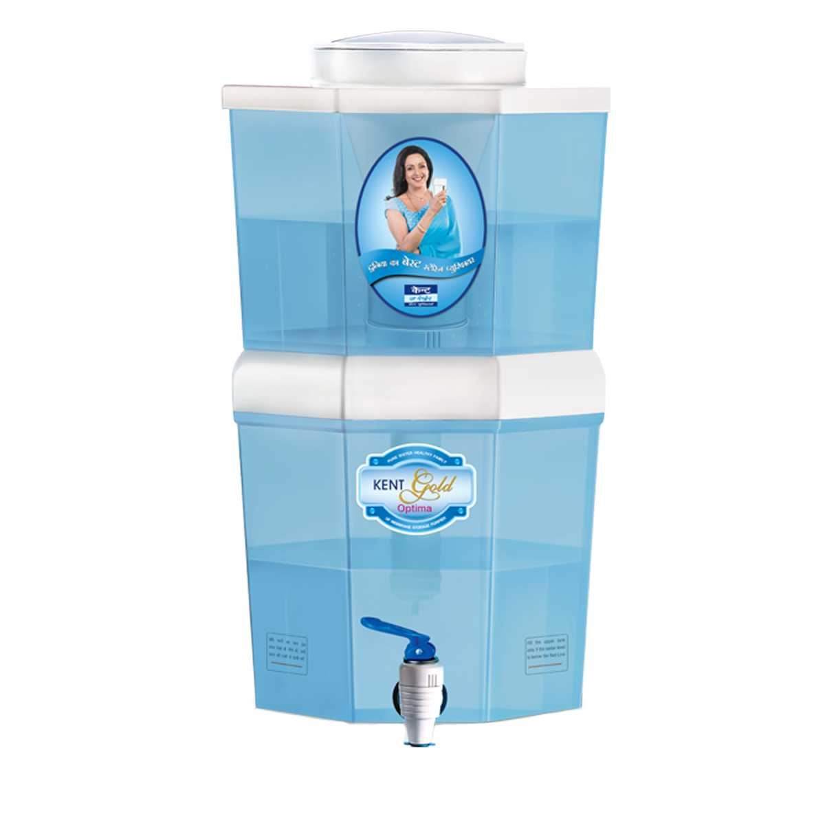 Picture of Kent Optima Water Purifiers