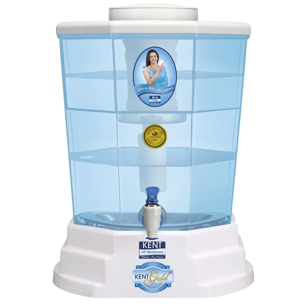 Picture of Kent Gold Cool Water Purifiers