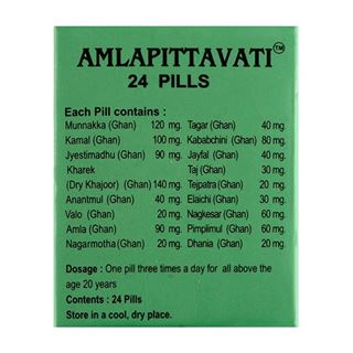 Picture of Dr. Vaidya's Amlapittavati Relief from Acidity 3 Packets