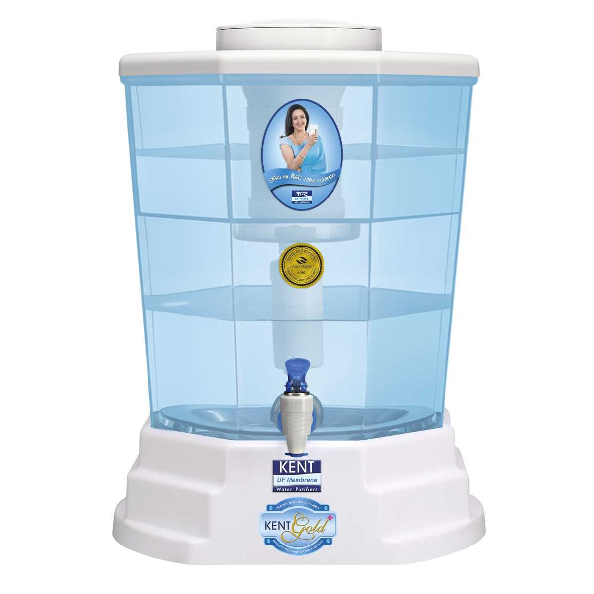 Picture of Kent Gold + Water Purifiers