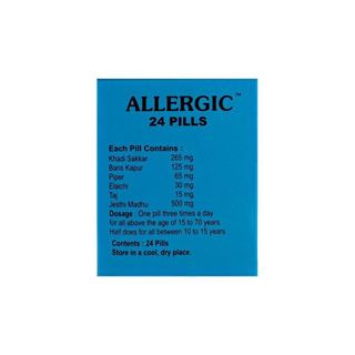 Picture of Dr. Vaidya's Allergic Relief from Allergies 4 Packets