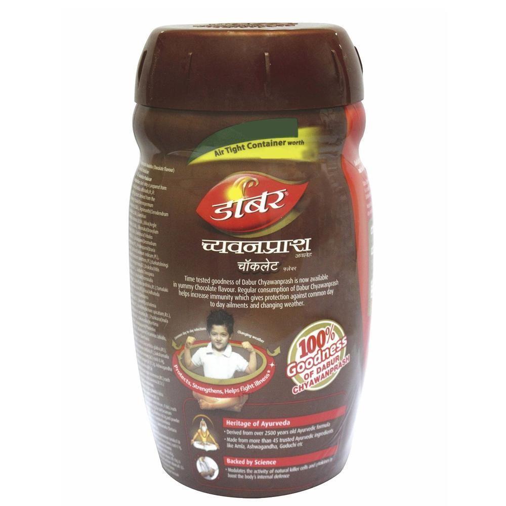 Picture of Dabur Chyawanprash Chocolate Flavour 900gm