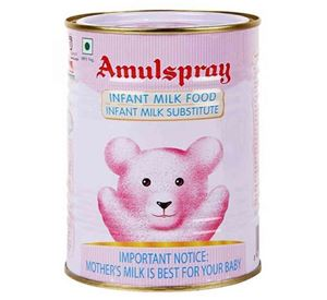 Picture of Amulspray Milk Food 200gm