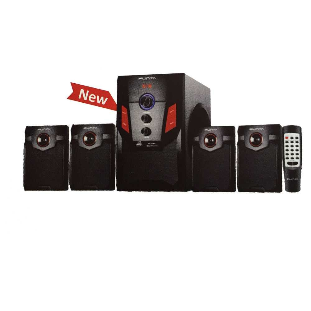 Picture of Punta Home Theater System P4410U