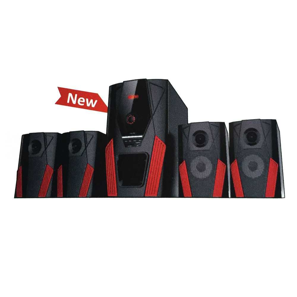 Picture of Punta Home Theater System P4450U